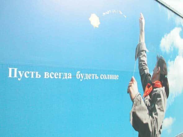 Русский – язык бизнеса